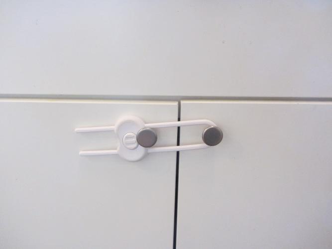 cabinet latch